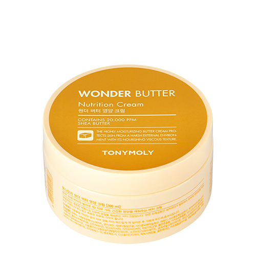 Масло от Карите Wonder Butter Cream